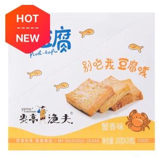 YANTING FISHERMAN Fish Tofu Cake-Crab Flavor 20pcs 400g