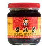 LAOGANMA Chinese Chili Sauce 200g