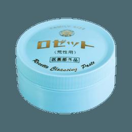 日本ROSETTE  药用祛痘除螨洁面膏 保湿型 90g 包装随机发