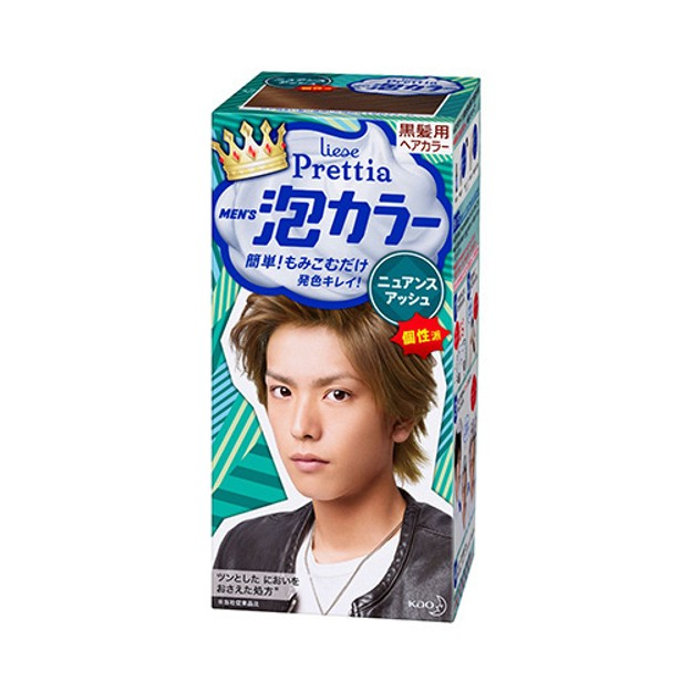KAO LIESE PRETTIA Men's Bubble Hair Dye #Nuance Ash 1Set