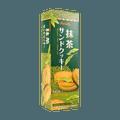 日本FURUTA古田 西尾抹茶夹心饼干 85g