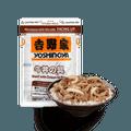 【冷冻】日本YOSHINOYA吉野家 肥牛饭料理包 含牛肉+洋葱 170g