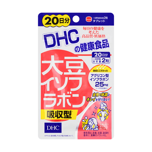 Product Detail - DHC Isoflavone Anti-aging Breast Enlargement Vitamins 40 Tablets - image 0