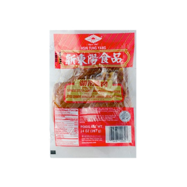 Product Detail - HSIN TUNG YANG Chinese Style Cured and Smoked Ham Pieces 397g  USDA Certified - image 0