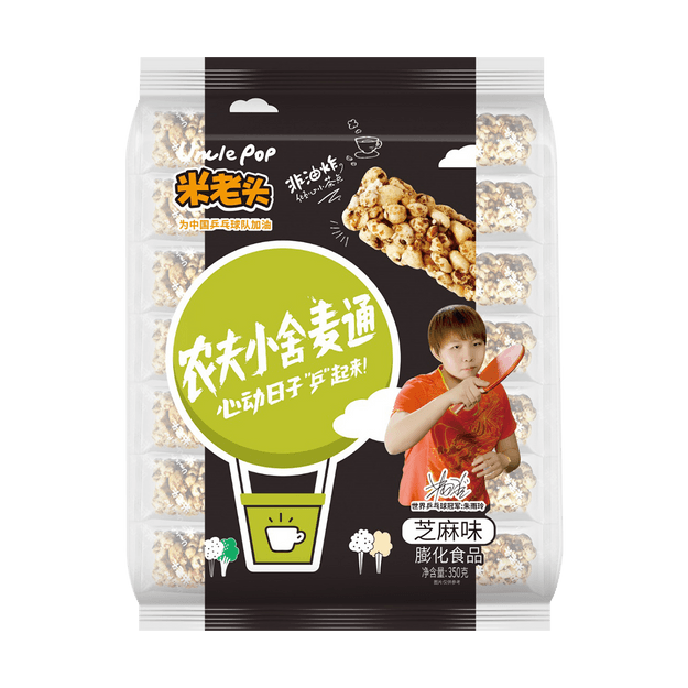 Product Detail - Sesame Wheat Cookies 400g - image  0