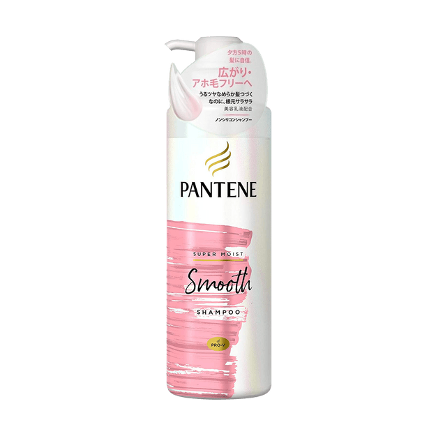 Product Detail - P&G PANTENE Super Moist Smooth Shampoo 500ml - image 0