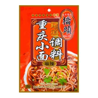 QIAOTOU Chongqing Noodle Sauce 240g
