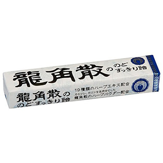 Product Detail - RYUKAUSAN  Throat Clear Candy Original Flavor 10tablets - image 0