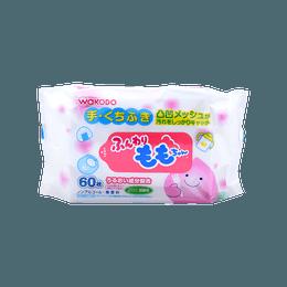 WAKODO 和光堂||桃叶精华婴儿手口湿巾||180片(60片×3包)