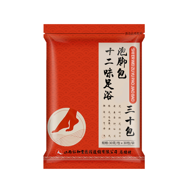 Product Detail - Chinese Herbal Foot Bath Spa 30pcs - image  0