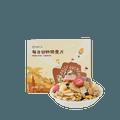 【中国直邮】网易严选 每日谷物燕麦片 脆水果燕麦片 混合谷物果干 代餐 即食早餐7袋装 30克*7袋