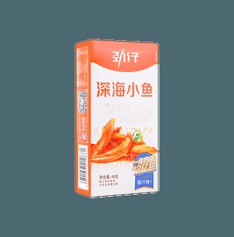 【至味清欢】劲仔 深海小鱼 酱汁味 48g