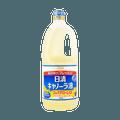 日本NISSHIN日清 菜籽油食用油  2.8lbs