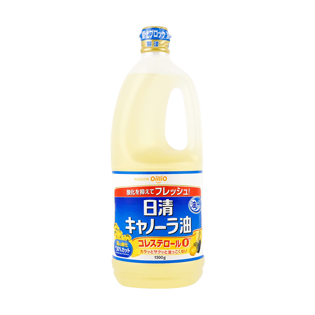 Product Detail - NISSHIN Canola Oil  2.80lbs - image 0