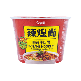Artificial Hot & Sour Beef Flavor 176g