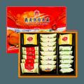 台湾IMEI义美 烘培典藏综合饼干礼盒 519g