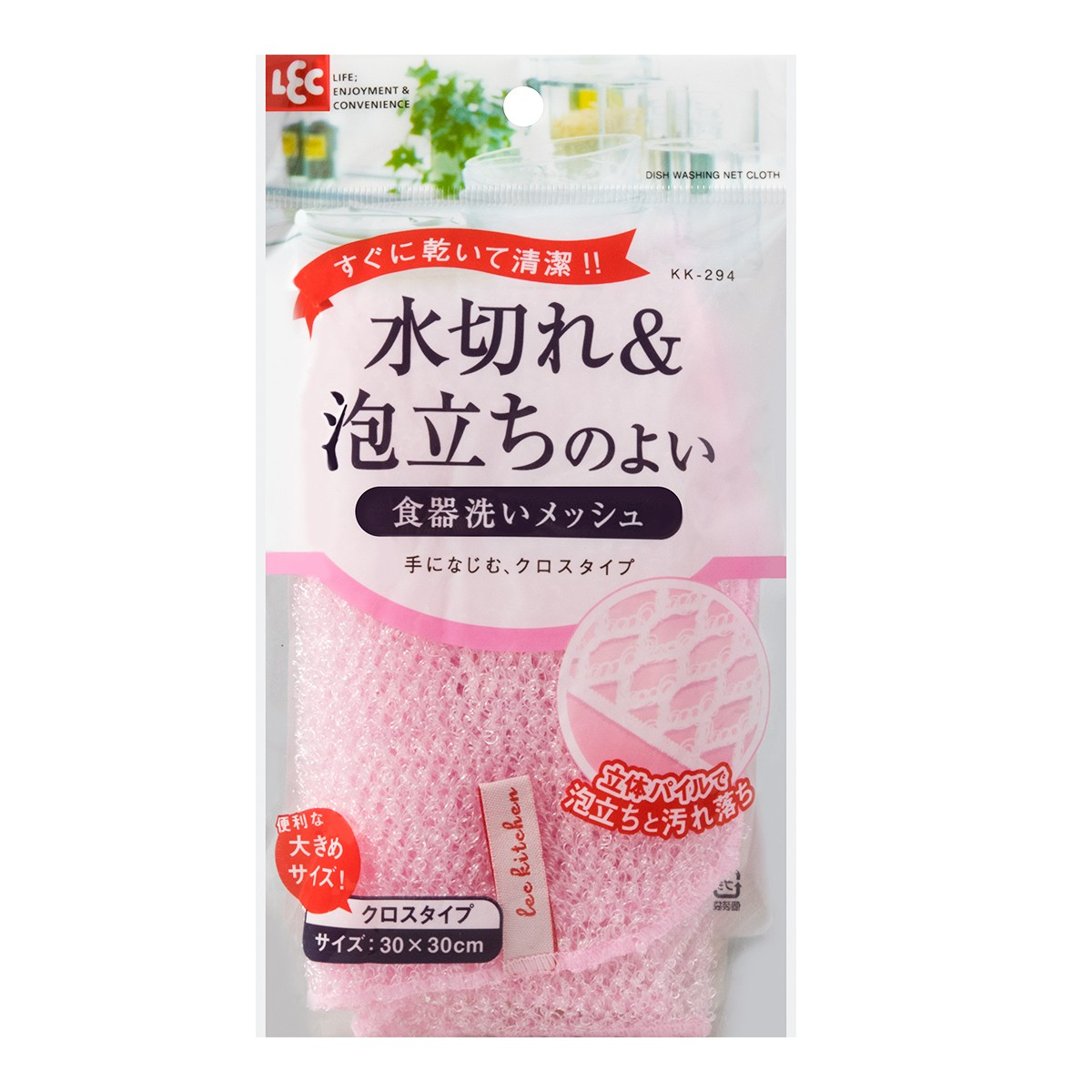 Yamibuy.com:Customer reviews:LEC Stain Removal Cleaning Mesh Dish Cleaner Cloth (No Detergent Needed) 1pc