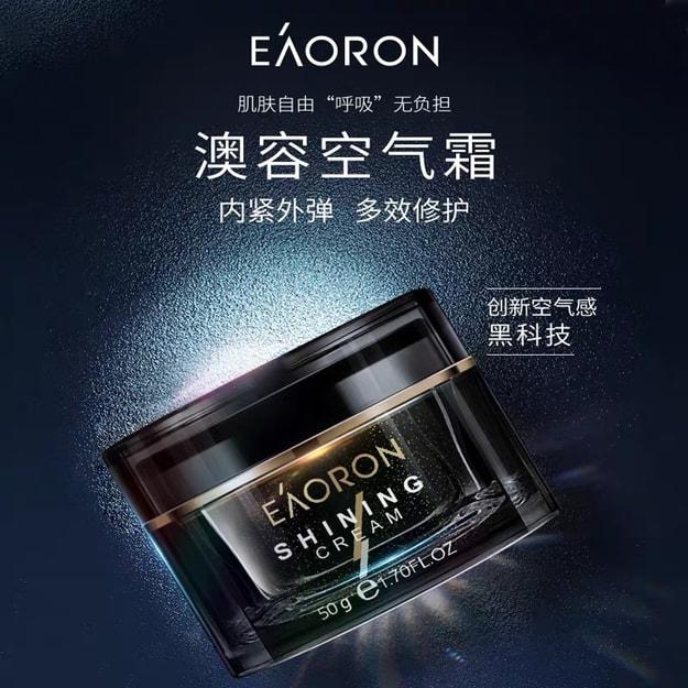Product Detail - EAORON Shining Cream 50g - image 2
