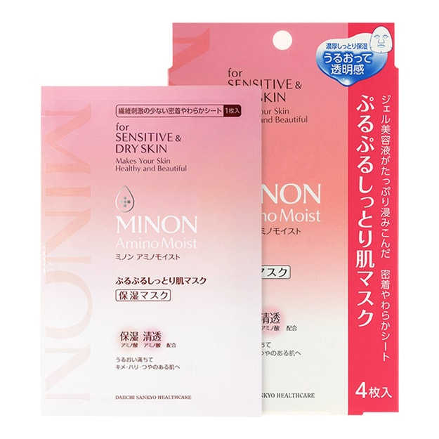 Product Detail - MINON Amino Moist Face Mask 4sheets - image 0