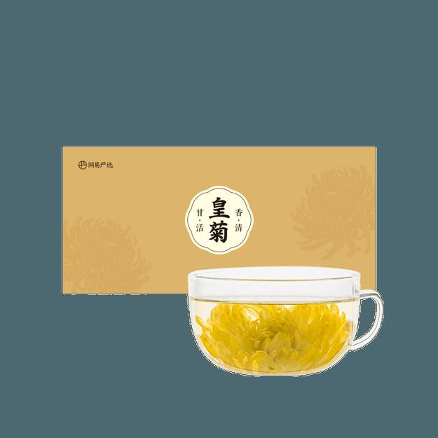 商品详情 - 【中国直邮】网易严选 温调慢养 金丝皇菊 0.6克*20朵 - image  0