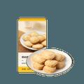 【中国直邮】网易严选 切达奶酪曲奇 休闲零食下午茶点心曲奇饼干 (180g)