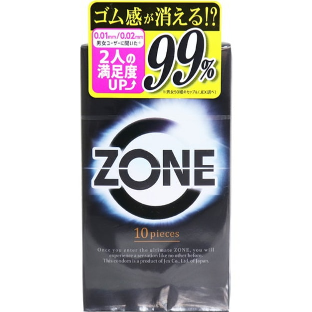 Product Detail - JEX ZONE Latex Condom 10pcs - image 0