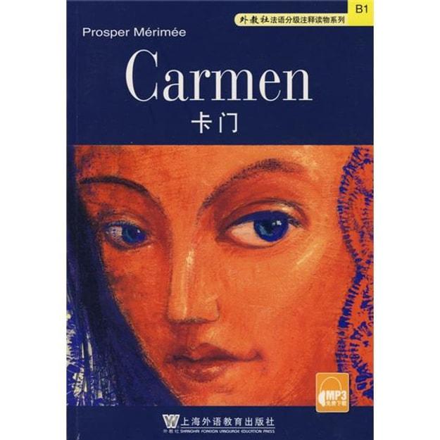 商品详情 - 外教社法语分级注释读物系列:卡门 - image  0