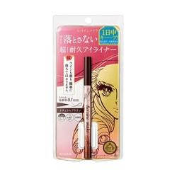 日本ISEHAN伊势半 KISS ME花漾美姬 升级版超防水眼线液 #03 自然棕