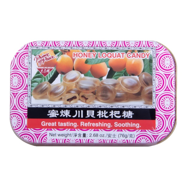 Product Detail - Honey Loquat Candy 76g - image  0