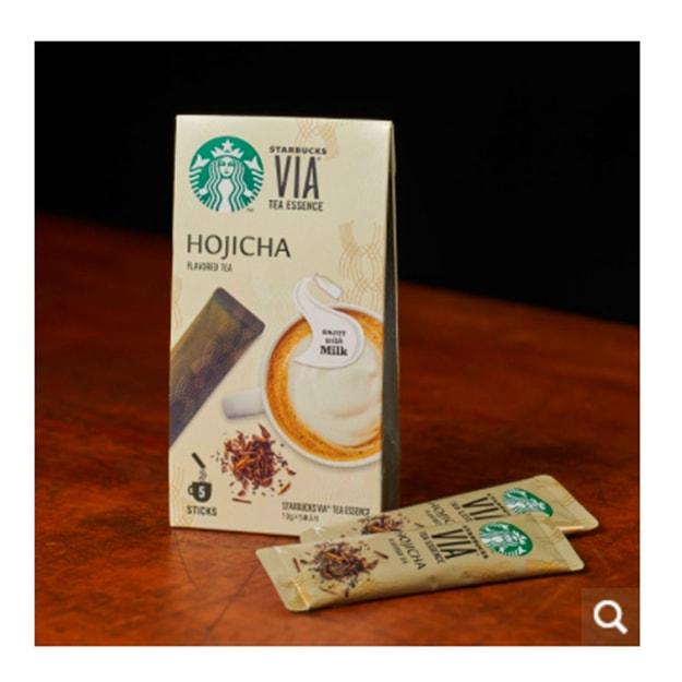 商品详情 - DHL直发【日本直邮】星巴克STARBUCKS 日本限定煎茶粉 5包入 - image  0
