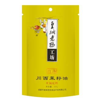 HUANGCHENG LAOMA Hot Pot Soup Base Spicy 200g