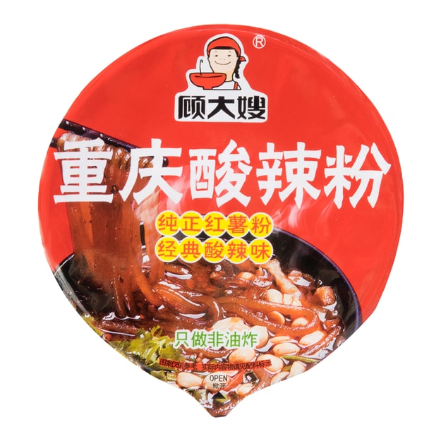 Product Detail - GUDASAO Chongqing  Instant Noodle Sour Hot Flavor 100g - image 0