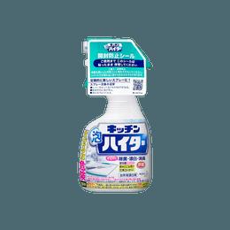 日本KAO花王 厨房油污泡沫油渍清洁剂 400ml