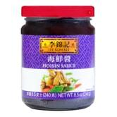 香港李锦记 海鲜酱 240g