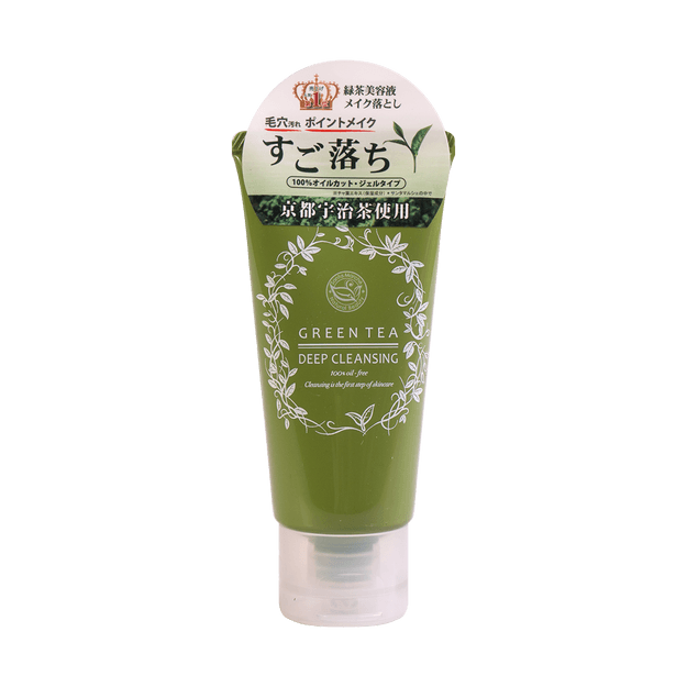 Product Detail - SANTA MARCHE Mini Green Tea Deep Cleansing 70g - image 0
