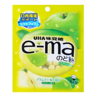 UHA E-ma Apple Candy Bag 50g