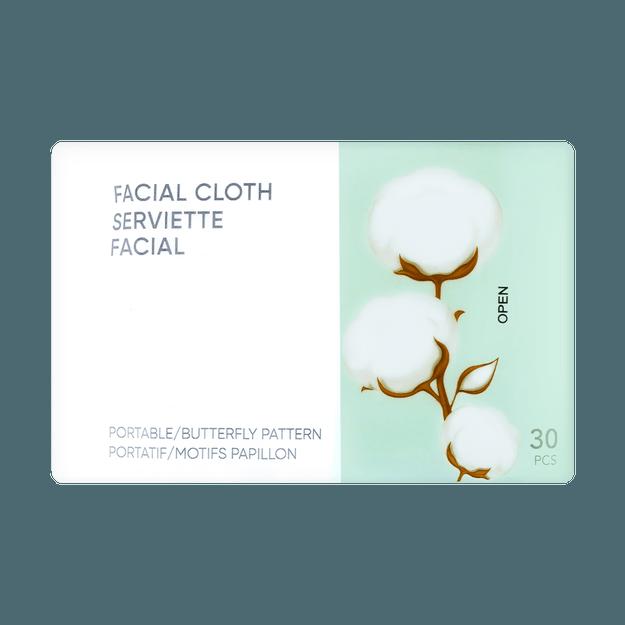 商品详情 - 名创优品MINISO 全棉系列 随身Q包 洗脸洁面巾 30片 - image  0