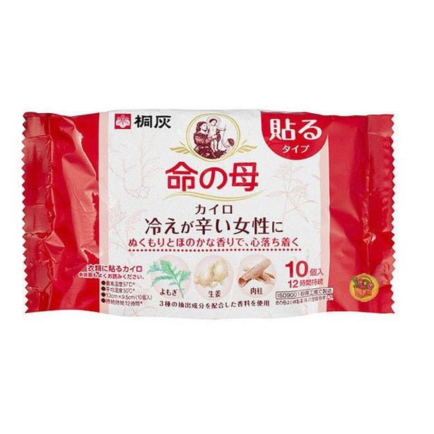 Product Detail - KOBAYASHI Pharmaceutical Mother Life\'s Hot Pack 10pcs - image  0