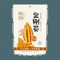 徽记 金刚葵炒瓜子 99g