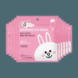 MEDIHEAL X LINE FRIENDS Warming Eye Mask Lavender 10pcs