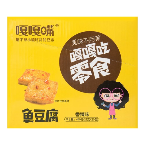GAGAZUI Fish Tofu Spicy Flavor 22g*20pc