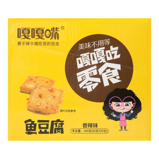 Product Detail - GAGAZUI Fish Tofu Spicy Flavor 22g*20pc - image 0