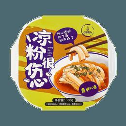 BASHULANREN  Green Pepper Jelly Noodle