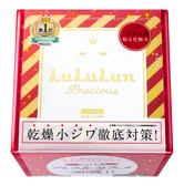 LULULUN Face Mask Precious Red 36 Sheets