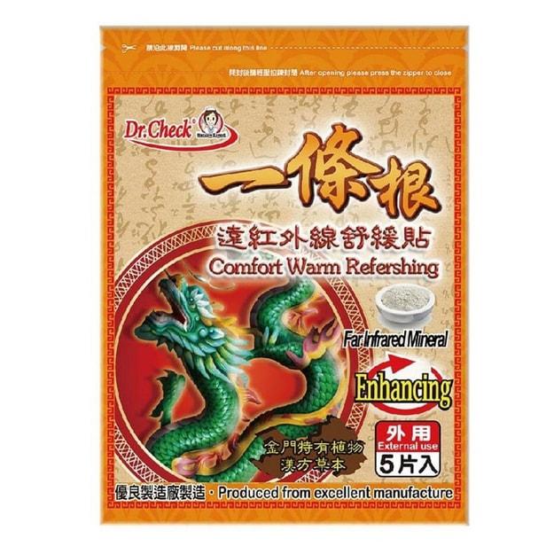 商品详情 - 【马来西亚直邮】台湾DR CHECK 一条根 远红外线舒缓贴 5片入 - image  0