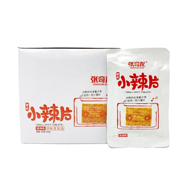 Product Detail - 【Best Before 20201223】ZHANGQILONG Vintage Small Spicy Slices Spicy Flavor 36g*20 bags - image 0