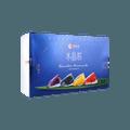 【6.18专享特价】【端午限定】古越斋 水晶粽礼盒 (8粒装)