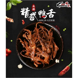 KINGWUU Duck Tongue 100g/bag