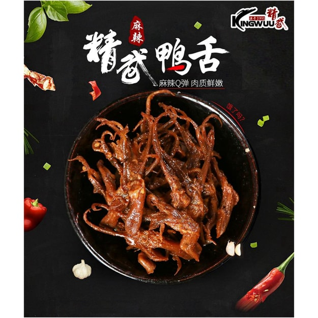 Product Detail - KINGWUU Duck Tongue 100g/bag - image 0