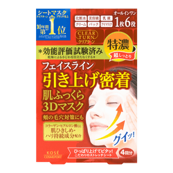 KOSE CLEAR TURN Moist 3D Mask 4 sheets